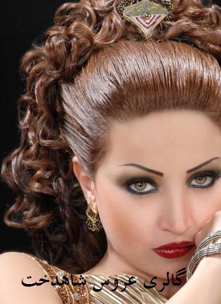 مدل آرایش جشن نامزدی