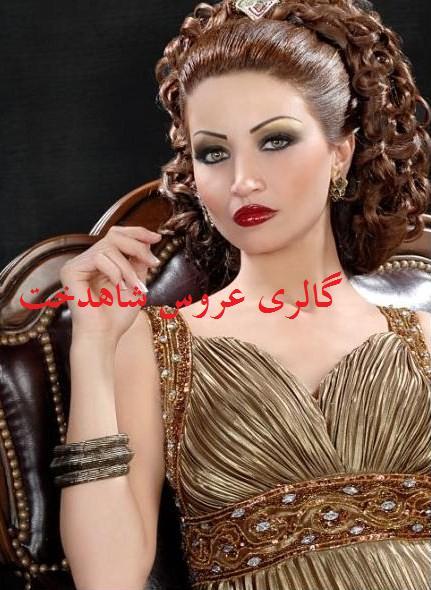 مدل مو و آرایش خلیجی