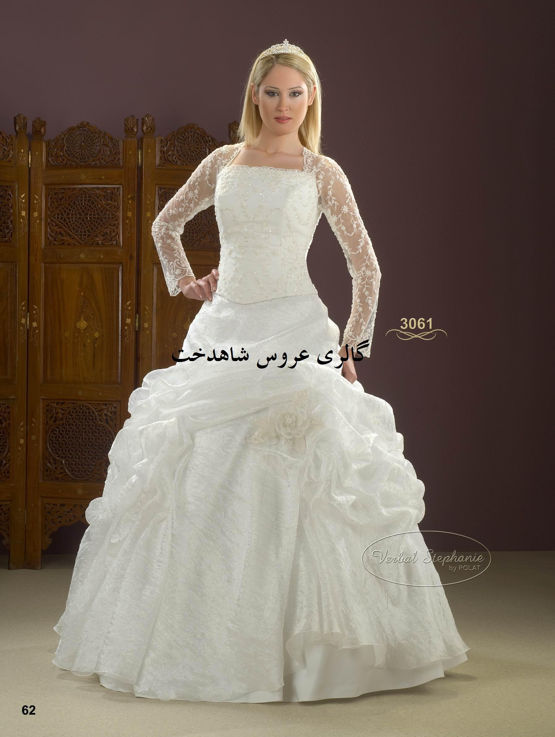 خرید لباس عروس در کرج